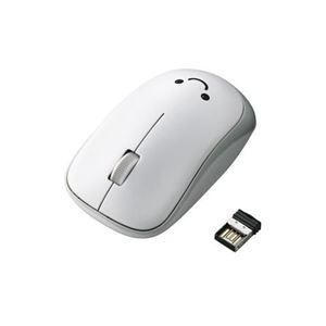 (まとめ)エレコム 無線IRマウス(3ボタン) M-IR07DRWH【×3セット】