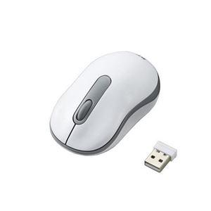 (まとめ)エレコム 無線Sサイズマウス(3ボタン) M-DY10DRWH【×3セット】