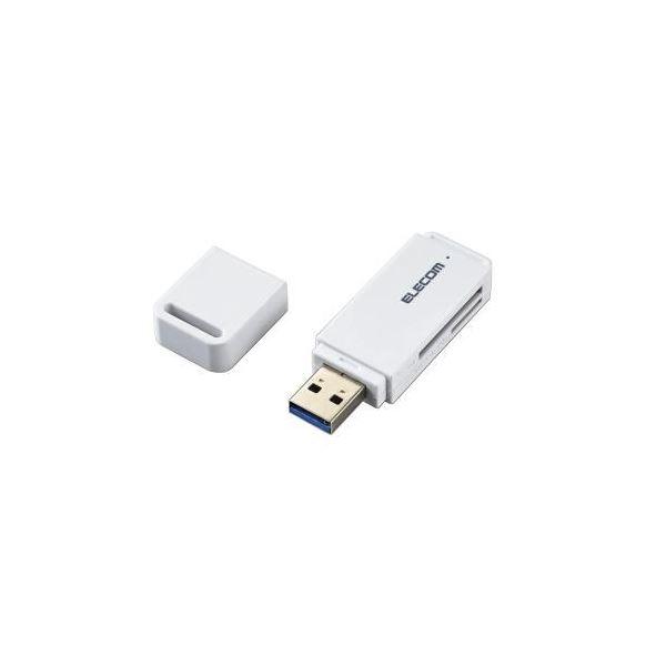 (まとめ)エレコム USB3.0対応メモリカードリーダ(スティックタイプ) MR3-D011WH【×3セット】f00