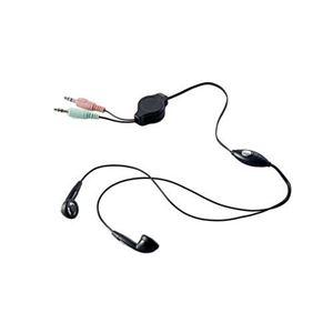 (まとめ)エレコム ヘッドセット(両耳インナーイヤータイプ) HS-EP14BK【×5セット】 h01