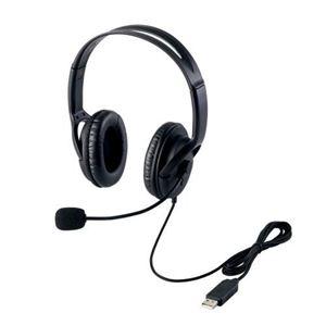 (まとめ)エレコム USBヘッドセット(両耳大型オーバーヘッドタイプ) HS-HP28UBK【×2セット】