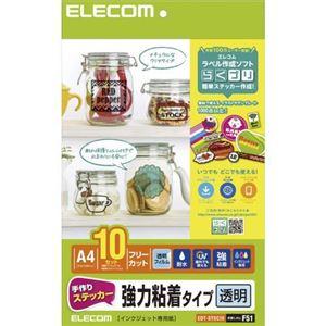 (まとめ)エレコム 手作りステッカー/強粘着/A4/透明/10セット EDT-STSC10【×2セット】