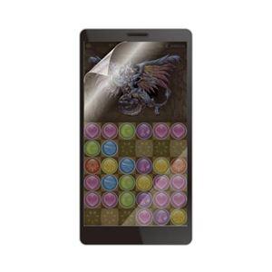 (まとめ)エレコム 5.2インチスマートフォン用フィルム(ゲーム) P-52FLGMBLAG【×5セット】 h01