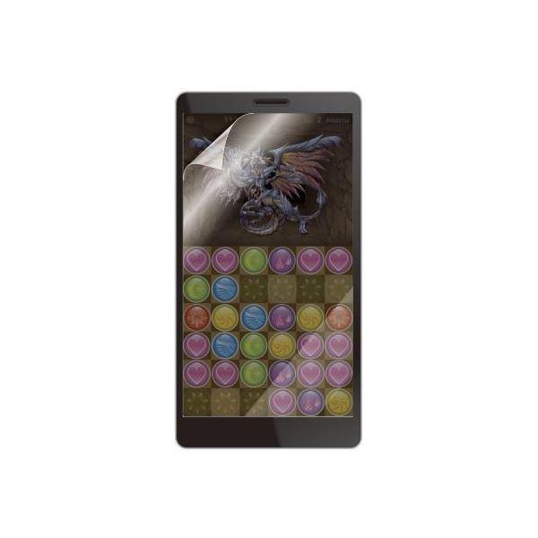 (まとめ)エレコム 5.5インチスマートフォン用フィルム(ゲーム) P-55FLGMBLAG【×3セット】f00