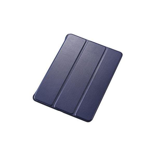 (まとめ)エレコム フラップカバー(2アングルタイプ) TB-A16WVMBU【×2セット】f00
