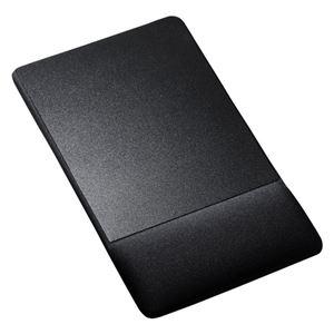 (まとめ)サンワサプライ リストレスト付きマウスパッド(布素材、高さ標準、ブラック) MPD-GELNNBK【×2セット】