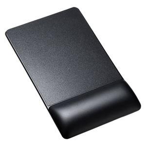 (まとめ)サンワサプライ リストレスト付きマウスパッド(レザー調素材、高さ高め、ブラック) MPD-GELPHBK【×2セット】