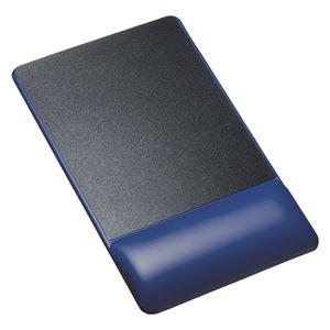 (まとめ)サンワサプライ リストレスト付きマウスパッド(レザー調素材、高さ標準、ブルー) MPD-GELPNBL【×2セット】 h01
