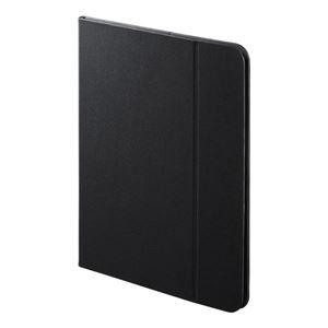 サンワサプライ iPad Pro 9.7インチ用スリムフラップケース(ブラック) PDA-IPAD97BK