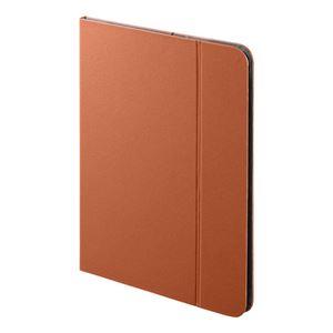 サンワサプライ iPad Pro 9.7インチ用スリムフラップケース(ブラウン) PDA-IPAD97BR