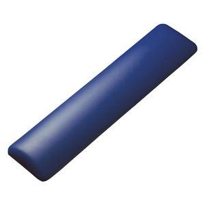 (まとめ)サンワサプライ キーボード用リストレスト(レザー調素材、ブルー) TOK-GELPNLBL【×2セット】 h01