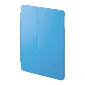 (まとめ)サンワサプライ iPadPro9.7インチiPadAir2ハードケース(スタンドタイプ・青) PDA-IPAD94BL【×2セット】