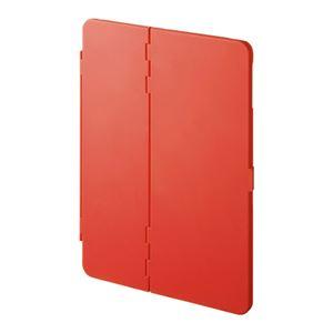 (まとめ)サンワサプライ iPadPro9.7インチiPadAir2ハードケース(スタンドタイプ・赤) PDA-IPAD94R【×2セット】 h01