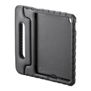 (まとめ)サンワサプライ iPadPro9.7インチiPadAir2衝撃吸収ケース黒 PDA-IPAD95BK【×2セット】