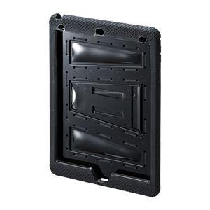 (まとめ)サンワサプライ iPadPro9.7インチ耐衝撃ケース PDA-IPAD99BK【×2セット】
