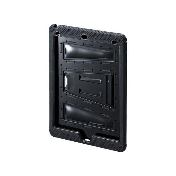 (まとめ)サンワサプライ iPadPro9.7インチ耐衝撃ケース PDA-IPAD99BK【×2セット】f00