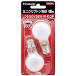 (まとめ)Panasonic ミニクリプトン電球ホワイト2個セット E17 35mm径 40形 LDS100V36WWK2P【×10セット】