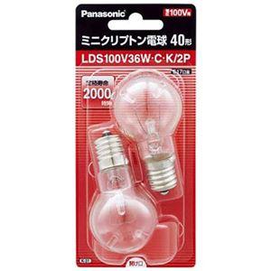 (まとめ)Panasonicミニクリプトン電球クリア2個セットE1735mm径40形LDS100V36WCK2P【×10セット】
