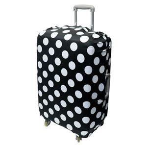(まとめ)ミヨシ 撥水スーツケースカバー Lサイズ ブラックドット柄 MBZ-SCL3/DO【×2セット】