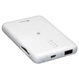 ラトックシステム Wi-Fi SDカードリーダー (スマホ充電機能付) REX-WIFISD1H