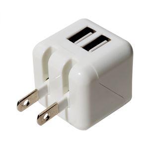 (まとめ)ミヨシ USB-ACアダプタ 2.4A 2ポート ホワイト IPA-US01/WH【×3セット】 h01