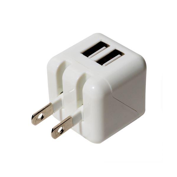 (まとめ)ミヨシ USB-ACアダプタ 2.4A 2ポート ホワイト IPA-US01/WH【×3セット】f00