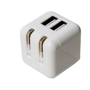 (まとめ)ミヨシ USB-ACアダプタ 2.4A 2ポート ホワイト IPA-US01/WH【×3セット】 h02