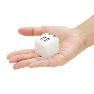 (まとめ)ミヨシ USB-ACアダプタ 2.4A 2ポート ホワイト IPA-US01/WH【×3セット】 h03
