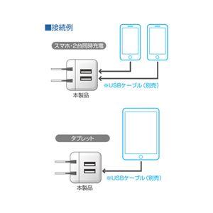 (まとめ)ミヨシ USB-ACアダプタ 2.4A 2ポート ホワイト IPA-US01/WH【×3セット】 f05