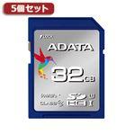 【5個セット】ADATA Premier SDHCカード 32GB Class10 UHS-I ASDH32GUICL10-RX5