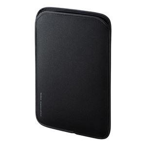 (まとめ) サンワサプライ MacBook用プロテクトスーツ(13インチ) IN-MACPR13BK 【×2セット】