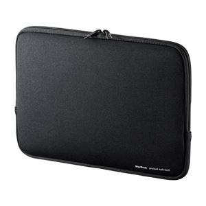 (まとめ) サンワサプライ MacBookプロテクトスーツ IN-MACA1301BK 【×2セット】