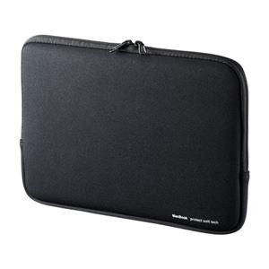 (まとめ) サンワサプライ MacBookプロテクトスーツ IN-MACPR1301BK 【×2セット】