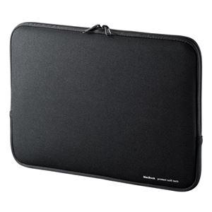 (まとめ) サンワサプライ MacBookプロテクトスーツ IN-MACPR1501BK 【×2セット】