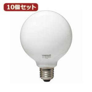 YAZAWA10個セットボール電球100W形ホワイトGW100V90W95X10