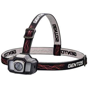 (まとめ) GENTOS デュアルビームヘッドライト GD-243D 【×3セット】