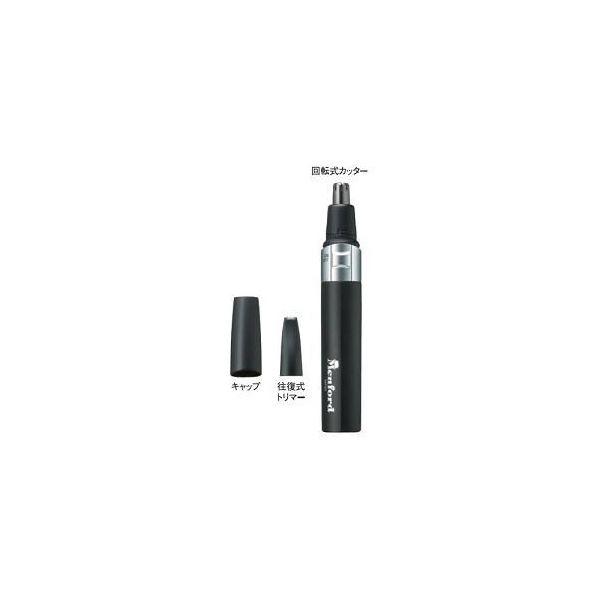 (まとめ) TESCOM 鼻毛カッター MF33K-K 【×3セット】