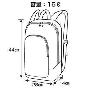 (まとめ) エツミ 折りたたみリュック ブルー VE-6843 【×3セット】