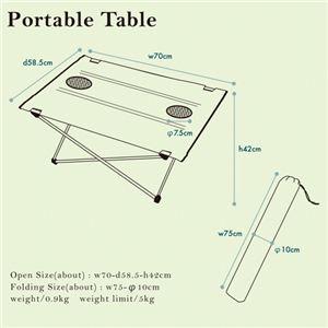 ノルコーポレーション ポータブルテーブル17SS ベイロープチェック TZZ0701