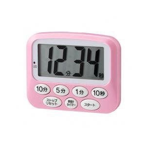 (まとめ) YAZAWA 光るデジタルタイマー時計付き ピンク T42PK 【×5セット】