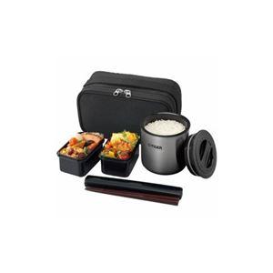 タイガーLWY-E461-Kまほうびん弁当箱ブラック