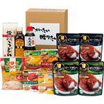 便利食品ギフトお得EセットB2114586 B3112079の画像
