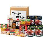 便利食品ギフトお得EセットB2139569 B3139084の画像