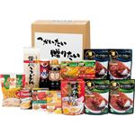 便利食品ギフトお得WセットB2139597 B3139098