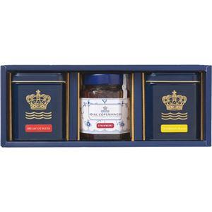 ロイヤル コペンハーゲン 紅茶・ジャムセット C7228530 C8241039