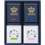 ロイヤル コペンハーゲン 紅茶セット C7228554 C8241050