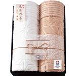 極選 魔法の糸今治製パイル綿毛布2P B2028548 B3170037