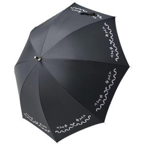 リボン晴雨兼用日傘ショートタイプの商品画像
