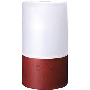 アロマディフューザー レガーロプラス ダークブラウン C7210558 C8202075