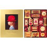 赤い帽子 赤い帽子 ゴールド C7243574 C8236095